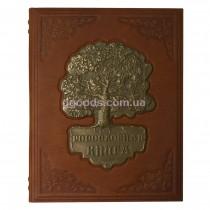 Родословная книга с литым деревом