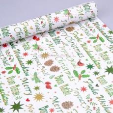 Бумага для упаковки подарков Шишки 10 м
