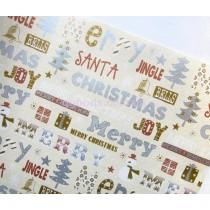 Упаковочная бумага для подарков Бежевая Merry Christmas 10 м
