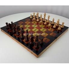 Шахматы на подарок