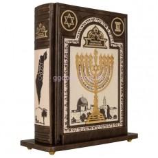 Еврейская цивилизация 5000 лет в одном томе Андрей Буровский