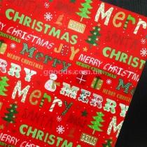 Упаковочная бумага Merry Christmas красная 10 м