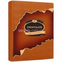 Ежедневник Шоколад светло-коричневый