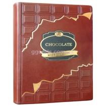 Ежедневник Шоколад