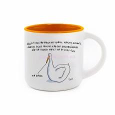 Чашка Удачна оrange