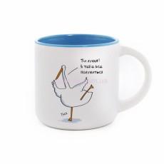 Чашка с Гусьом Ти Лучча blue