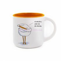 Чашка Абажаю оrange