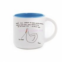 Чашка Удачна blue