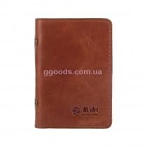 Обложка-органайзер для ID паспорта и карт коричневая