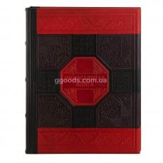 Родословная книга Красное и черное