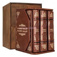"""Комплект подарочных книг """"Великие мысли великих людей"""" в футляре"""