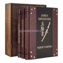 """Комплект подарочных книг """"Искусство войны"""""""
