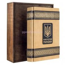 Конституция Украины в кожаном переплете