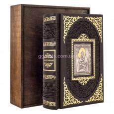 Православный молитвослов (Marrone)