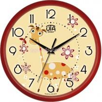 "Часы настенные ""Любопытный жираф"""