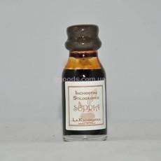 Чернила для перьевых ручек коричневые 20 мл La Kaligrafica