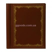 Фотоальбом Classic 20 листов Brown