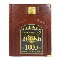 "Книга ""Чистый виски"""