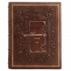 Книга рода Летопись семьи