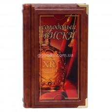 """Книга """"Солодовый виски"""""""