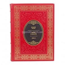 """Книга """"Воля к власти. Книга 2"""" Фридрих Ницше"""