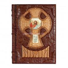 Біблія коричнева (шкіра, дерево)