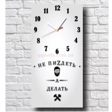 Часы Мотивация