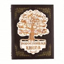 """Родословная книга """"Величие"""""""