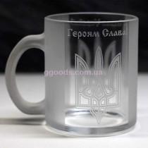 Чашка для чая и кофе Героям Слава трезуб