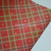 Упаковочная бумага для подарков Красный свитер 9 м