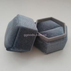 Коробочка для кольца серая шестиугольная