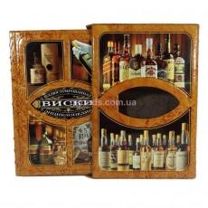 Виски энциклопедия