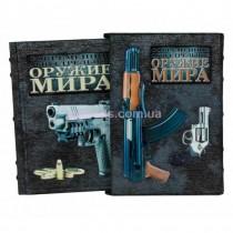 Огнестрельное оружие мира с футляром