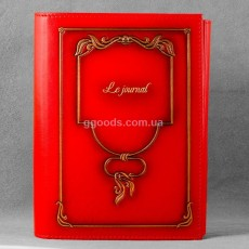 Ежедневник на магнитах Версаль красный