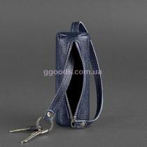 Футляр для ключей синий