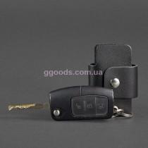 Ключница для автомобильного выкидного ключа (5 цветов)