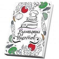 Кулинарная книга для рецептов