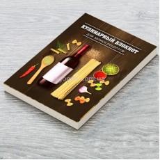 Кулинарный блокнот Паста и вино