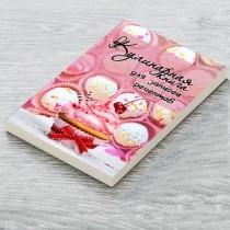 Кулинарный блокнот розовый с кексом