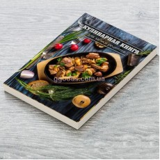 """Кулинарный блокнот для записи рецептов """"Жаркое"""""""