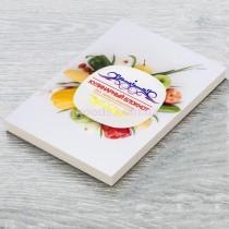 """Кулинарный блокнот """"Овощи и фрукты"""""""