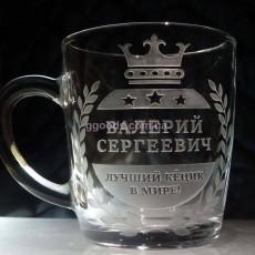 """Чайная чашка """"Царь"""""""