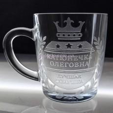 """Чайная чашка """"Царица"""""""