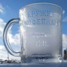 Персонализированная чашка для чая или кофе