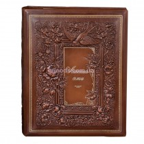 Книга рода Летопись семьи коричневая