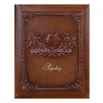 Книга мого роду Благоденство коричнева