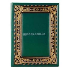 Папка адресная Богема зеленая (кожзам)