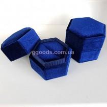 Коробочка для кольца синяя Элит