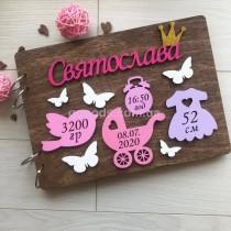 Фотоальбом для девочки с деревянной обложкой
