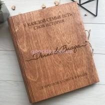 Семейная книга для записей из дерева
